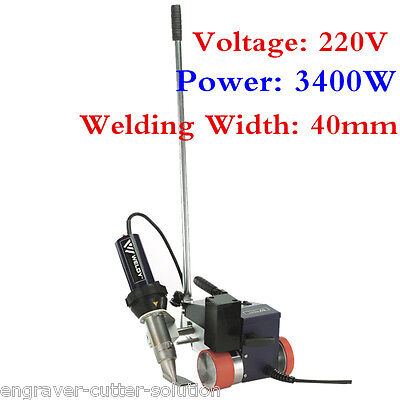 Famous Weldy Tarper TW3400 Auto Hot Air Welder with 40mm Overlap Nozzle -AC220V