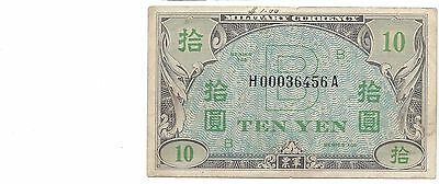 "Japan nd Series 100 Allied Military Currency 10 Yen ""B"" REPLACEMENT circulated"