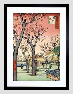 Painting Japanese Woodblock Cherry Blossom Tree Park Framed Art Print B12X10830