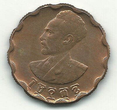 Very Nice  High Grade Au 1936 1944 Ethiopia 25 Cents Coin-May224