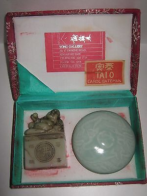 Vtg Chinese Jade Natural Stone Hand Carved Chop Seal STAMP Ink Set Happy Buddha