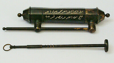 Islamic Lock, copper, silver inlad of Damascus