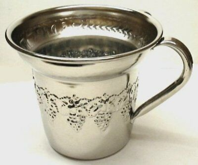 A Two Handle Netilat Yadayim Wash Cup, with NETILAT YADAIM in Hebrew, Nickel