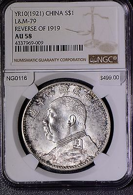 NG0116 China 1921  Dollar NGC MS AU58 reverse of 1919 rare! combine shipping