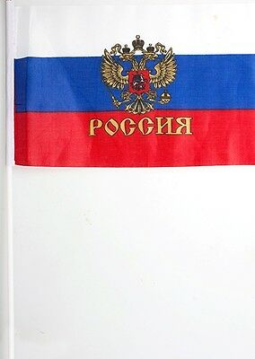 Russian Flag small, on a stick the size of 15x22 cm.