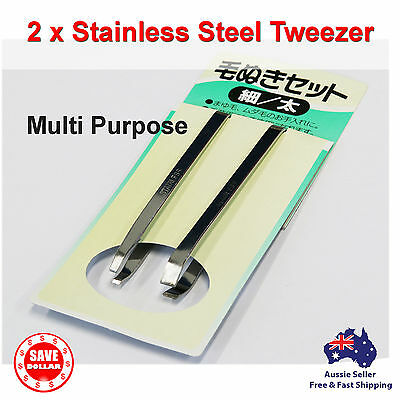 2pc x Stainless Steel Multipurpose Tweezers Two Types Remove Puller Tool