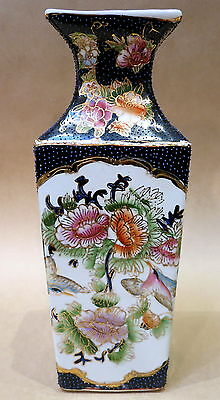 Stunning Vintage Hand Painted Tall Vase Made In China