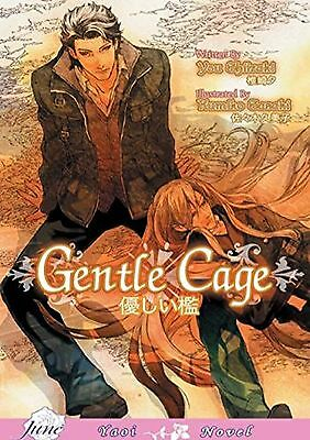 Gentle Cage (Yaoi Novel)
