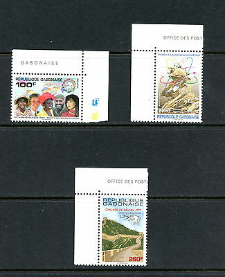 Gabon 1999  #948-50 UPU Great Wall of China stamps on stamps  3v.  MNH  H423