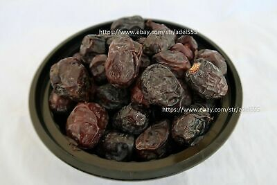 Ajwa dates - From Saudi Arabia [ Al-Madina Dates 1 lb ] 450g - BUY 4 TO SAVE $4