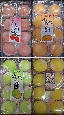 Japanese Mochi Fruits (Rice Cake) Melon, Orange, Strawberry, Chestnut, Red Bean