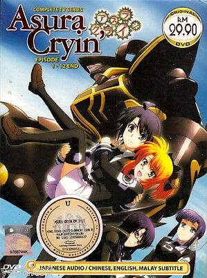 DVD Anime Asura Cryin Complete TV Series 1-13 End English Subtitle Region All