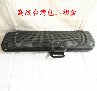 Musical Instruments  Erhu hard box