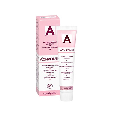 Achromin Skin Whitening Cream 45ml Anti dark spot & fresckles VERY EFFECTIVE