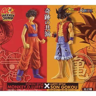 Dragon Ball Z ?~ Piece DX prefabricated figure whole set of 2