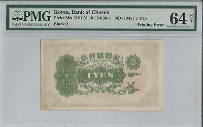 Korea 1945 Pick 38a Bank of Chosen 10 Yen ERROR - Printing Error PMG 64