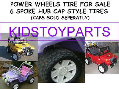 "1 Power Wheels Jeep 11"" TIRE (6 spoke HUB CAP STYLE)"