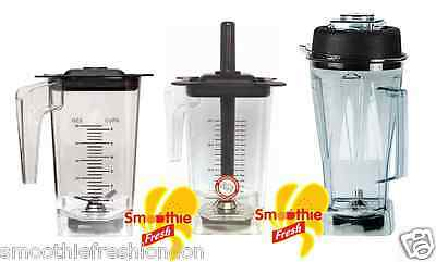 JTC OmniBlend Blenders Spare Jug - Compatible with Vitamix, ProBlend & Bio Chef