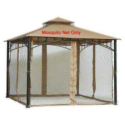 7 ft (84 in) Tall Beige Mosquito Net ONLY for 10x10 Gazebo