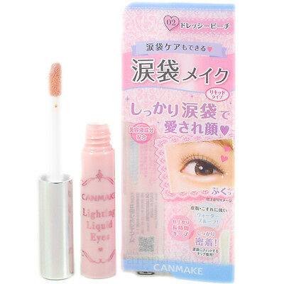 Canmake Japan Lighting Liquid Eyes Eyeshadow for Tear Tank