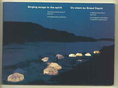 Canada Post Thematic Collection #15, 1980 Singing Songs of the Spirit NEW MINT