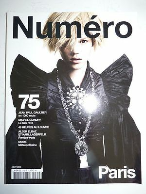 Magazine mode fashion NUMERO #75 aout 2006 Paris