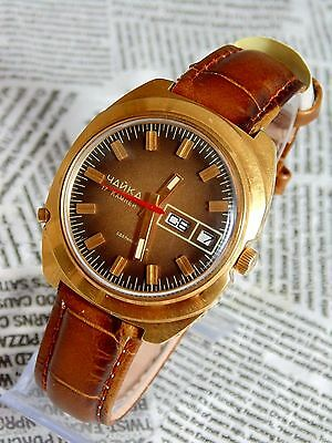 CHAIKA  VINTAGE MENS MECHANICAL  watch Made in USSR  GOLD PLATED Day & Date