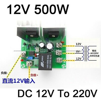 Inverter Driver Board Power Module Drive 500W Core Transformer DC 12V To 220V