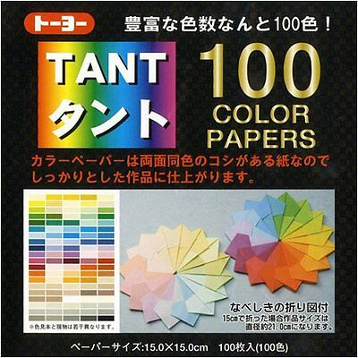 Double sided! 100 Colors! 100 Sheets! TANT origami paper 15cm  Made In Japan