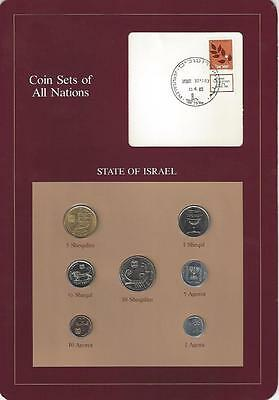 Coin Sets of All Nations - Israel, 7 coin set