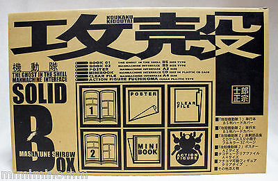 Ghost in the Shell Limited Solid Box Shiro Masamune JAPAN ANIME MANGA