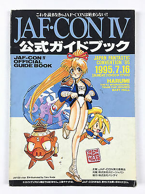 Magazine Jaf Con IV 4, 1995  / Japan Anime Official Guide Book Jap Japanese
