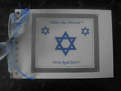 Personalised Boxed Guest Book & Pen  Bat Mitzvah  Dedication Christening Naming