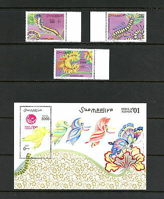 Somalia 2001 #Mi886-9, MB79  insects butterflies  set & sheet   MNH  H733