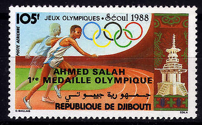 Dschibuti 515 **, Olympiade Sommer 1988, 1. Medaille