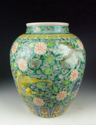Chinese Antique Famille Rose Porcelain Pot with Foo Dog Pattern