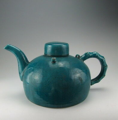 Chinese Antique Peacock-Green Glazed Porcelain Wine Pot