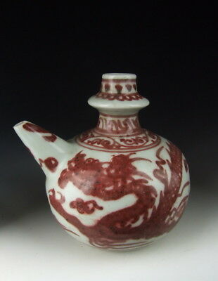 Chinese Antique Red-Underglazed Porcelain Wine Pot w Dragon
