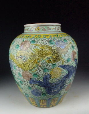 Chinese Antique Famille Rose Porcelain Pot with Phoenix Pattern
