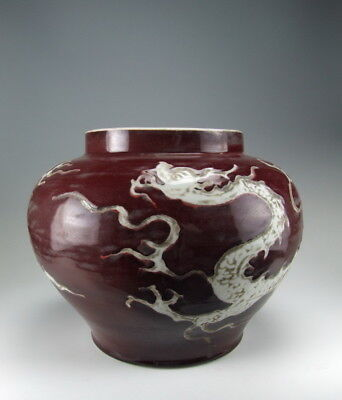 Chinese Antique Red Glazed Porcelain Pot with White Dragon