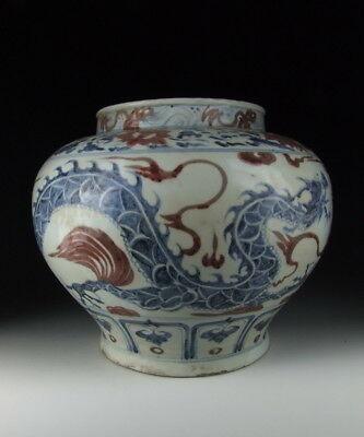 Chinese Antique B&W Red-Underglazed Porcelain Pot w Dragon