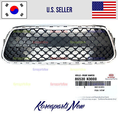 Grille Front Bumper Black ⭐Genuine⭐ 86350D5020 Kia Optima Lx 2016-2018