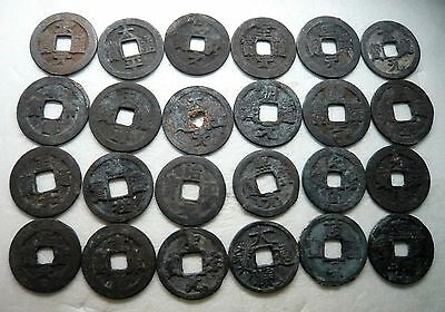 China, N Song, complete set of 24 pcs 1-cash coins salvaged from shipwreck