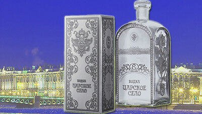 Imperial Palace Vodka 700ml