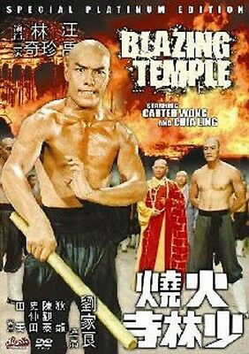Blazing Temple  - NEW DVD---FREE UPGRADE TO 1ST CLASS SHIPPING