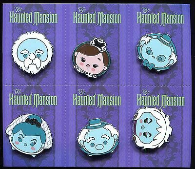 Tsum Tsum The Haunted Mansion Booster Disney 6 Pin Set