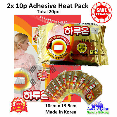 10pc Haruon Pack Instant Heat Patch Body Warmer Hot Pad Heating warm 12 hours