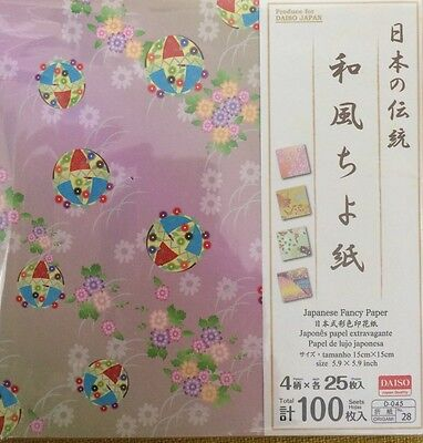 100 Sheets! 4 Japanese Traditional designs Origami paper 15cm