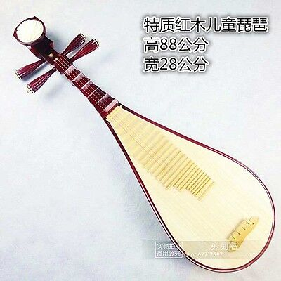 New  Chinese musical instrument  Pipa 4-stringed lute  red rosewood  Biwa  Pipas