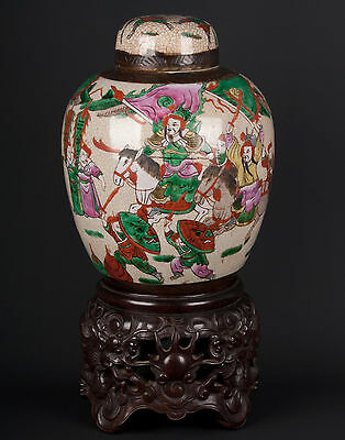 China 19./20 Jh. Deckelvase -A Chinese Porcelain Wucai Style Jar Cinese Chinois